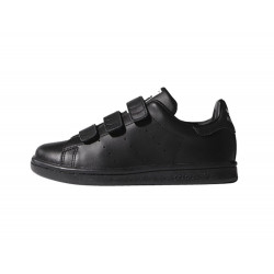Basket adidas Originals Stan Smith Bébé - Ref. BZ0524
