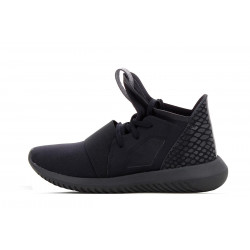 Basket adidas Originals Tubular Defiant - S75244