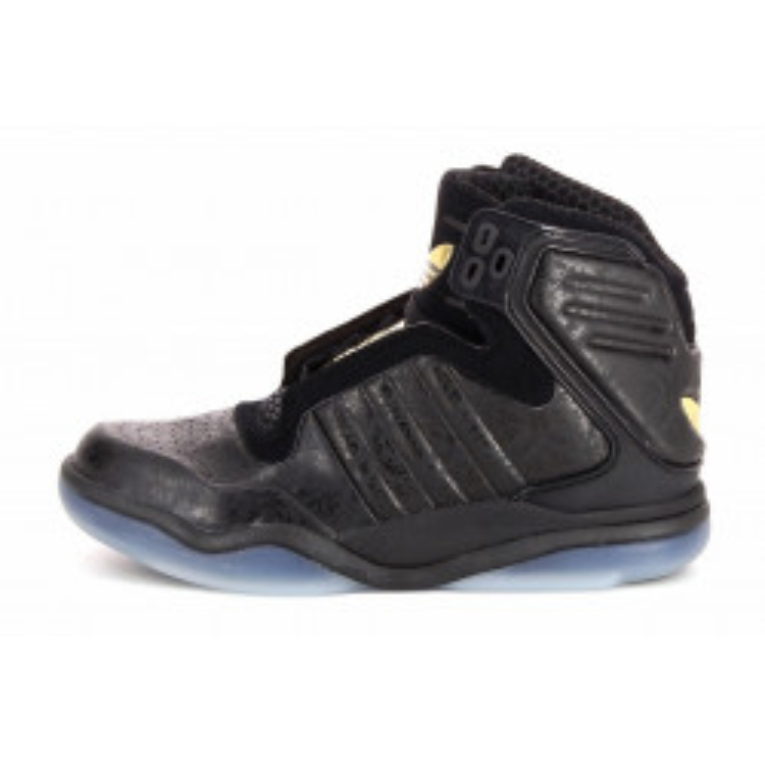 Basket adidas Originals TS Lite - Ref. Q32943