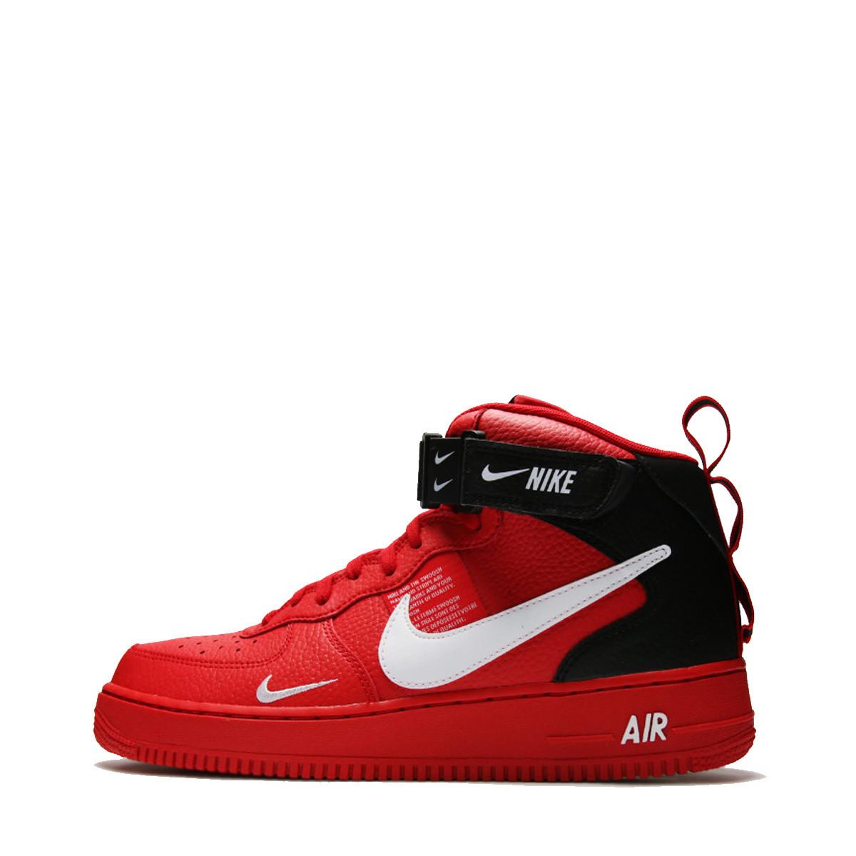 Nike Montante Montante Bateau Chaussure Chaussure Chaussure Nike Bateau Montante Nike Chaussure Bateau Nike Bateau O8nN0wvm